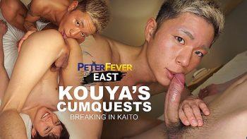 [PETERFEVER] KOUYA'S CUMQUEST: BREAKING IN KAITO