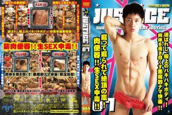 [JUSTICE] JUSTICE 4th 07